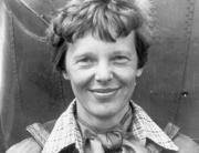Ameliia Erhart